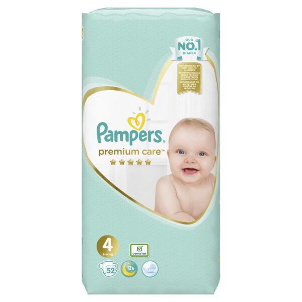 παιδικες πανες pampers premium care