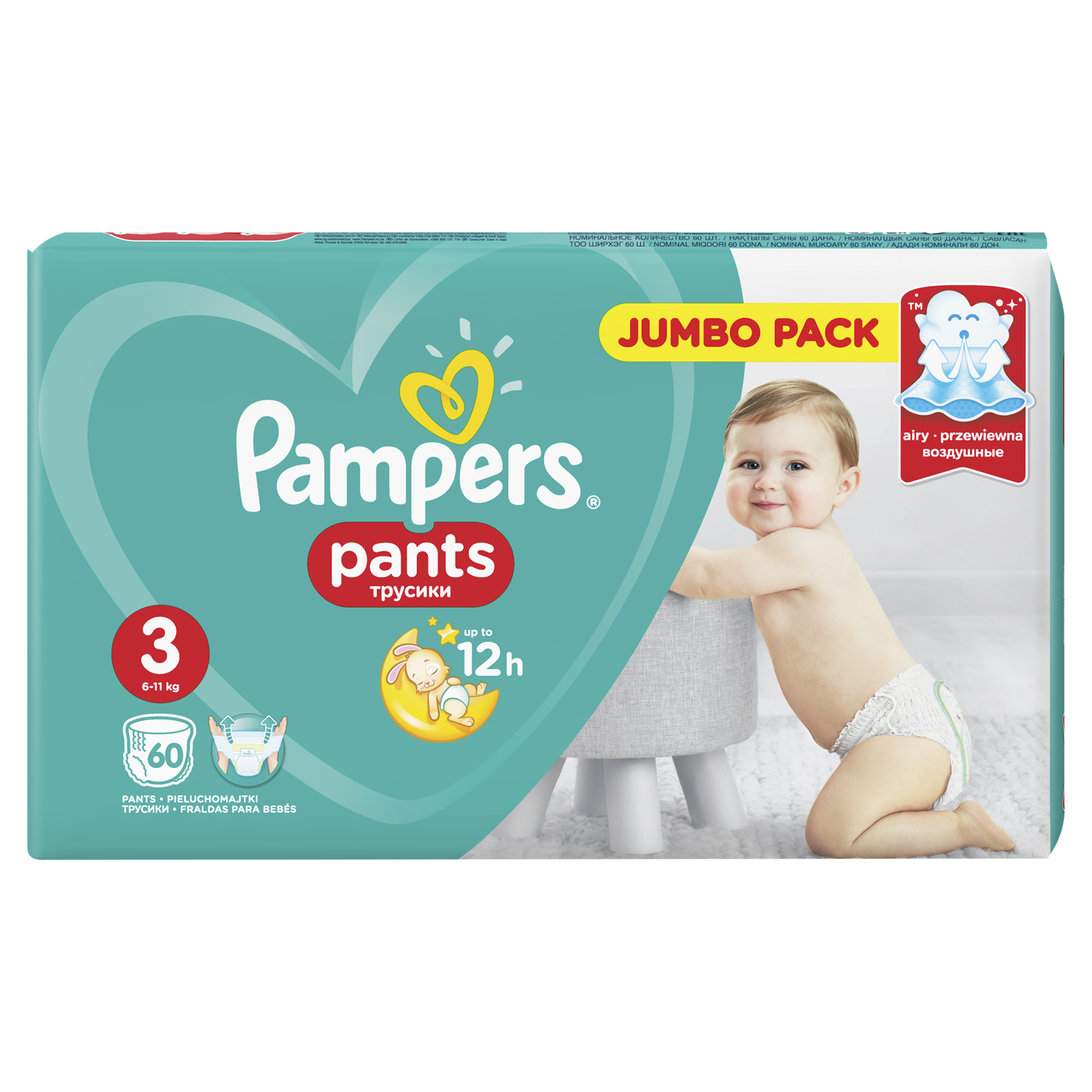 f0b1e47a564 Πάνα βρακάκι Pampers Pants no3 6-11kg | Panesgiaolous