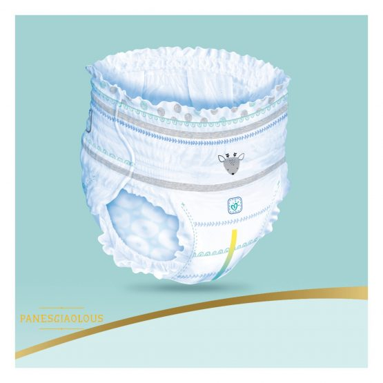 pampers premium care pants panesgiaolous.gr