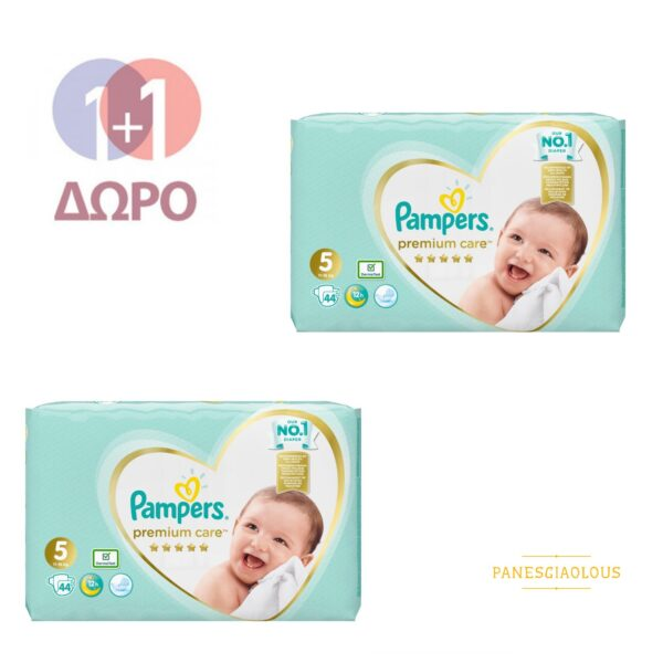 pampers premium care no5 panesgiaolous