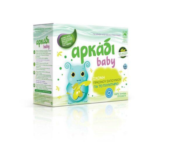 Αρκάδι Baby Σκόνη Πλυντηρίου Πράσινο 20 Μεζ