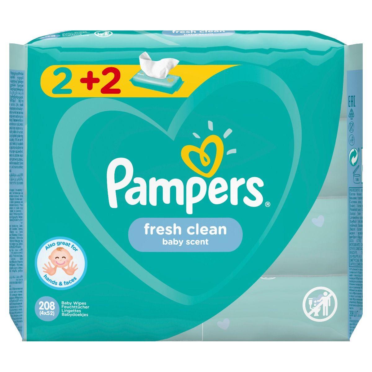 μωρομαντηλα pampers fresh clean 2+2 δώρο